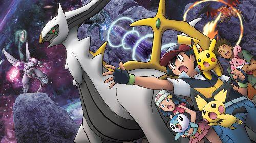 Pokemon 12 Arceus en het Juweel Des Levens