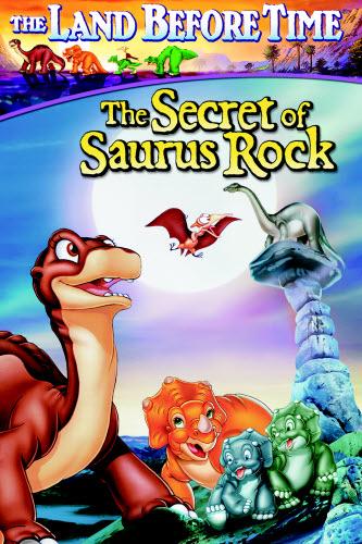 Le petit dinosaure: La légende du mont Saurus