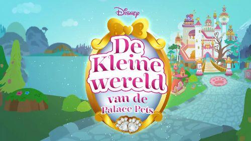De kleine wereld van de Palace Pets