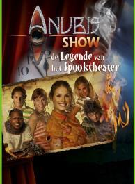 De Legende van het Spooktheater